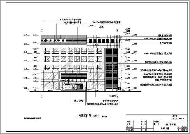 东六层框架结构酒店外立面装修设计方案图高清图片