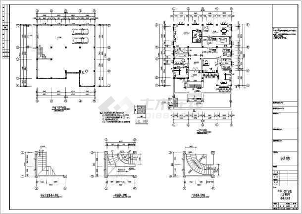 某地两层框架结构别墅建筑设计方案图_cad图纸下载