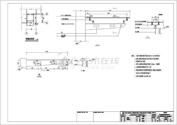 江苏倾城商贸集团有限公司太平洋宾馆室外电梯(6500kg)工程钢结构部分