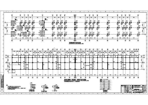 桩,桩帽配筋大样图,柱网结构平面图,抗震墙(构造柱)结构布置图,基础圈