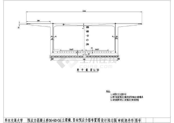 某处3跨箱型连续梁桥全套图纸(标注20张图纸)cad图纸电共计弱管线图片