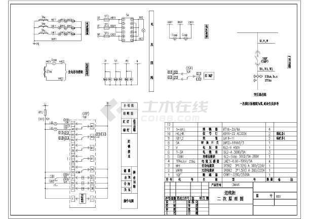 原理柜电气v原理低压抽屉图、图纸图_cad系统cad与圆如何相切的线画图片