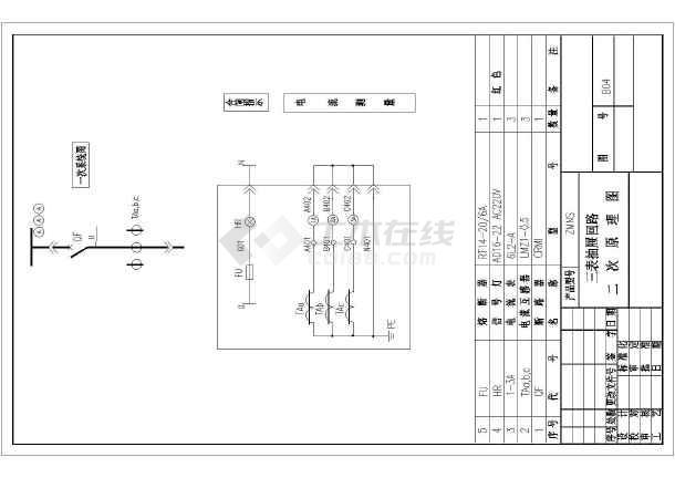 抽屉柜电气接线低压原理图,系统图