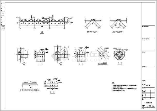 某双层吊车门式重型钢结构厂房建筑结构图