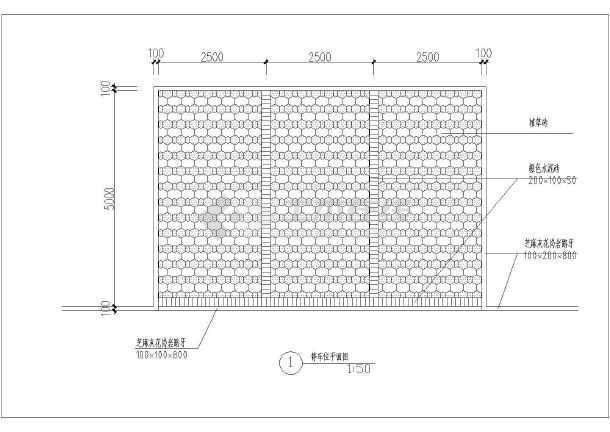 某地停车场植草砖平面及剖面施工图_cad图纸下载-土木