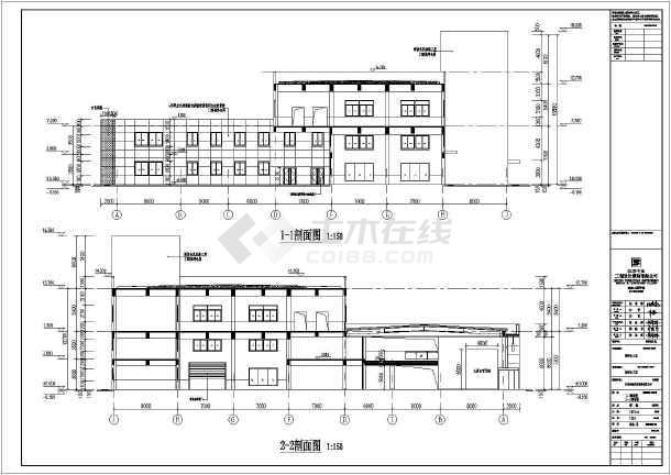 某地2层框架结构4s店建筑设计施工图