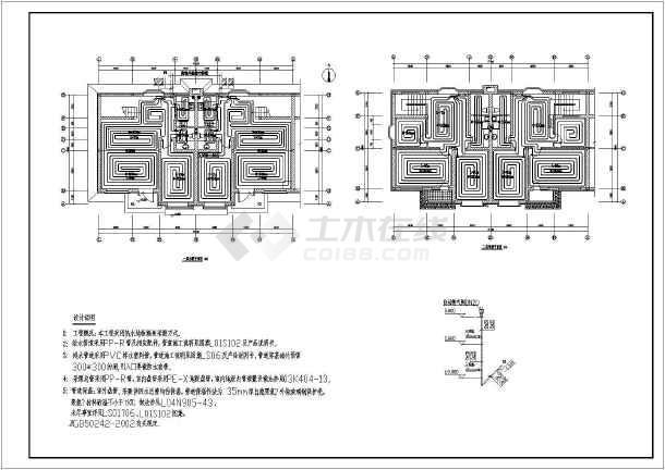 农村新二层联排别墅价格建筑施工图(含别墅、商品上海结构新联排