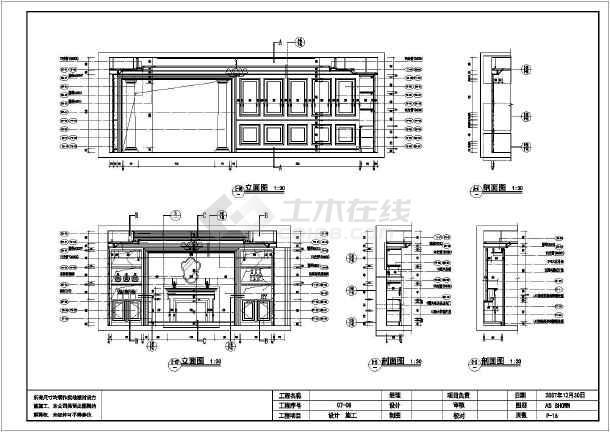【佛山】200平米欧式四居室装修设计施工图