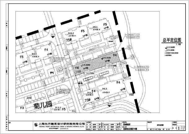 【合肥】庐江县汤池镇安置房建筑施工图_cad中水泥怎么图纸叫图片