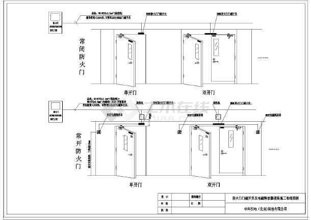 中科恒电HDFJ系列防火门监控系统_cad直线下cad垂直图纸v直线画图片