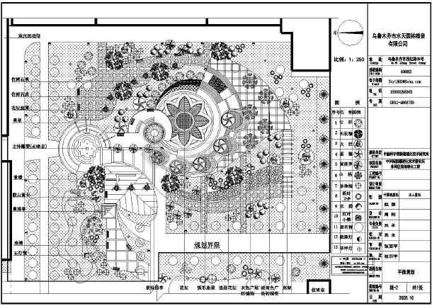 某小型休憩广场园林设计图