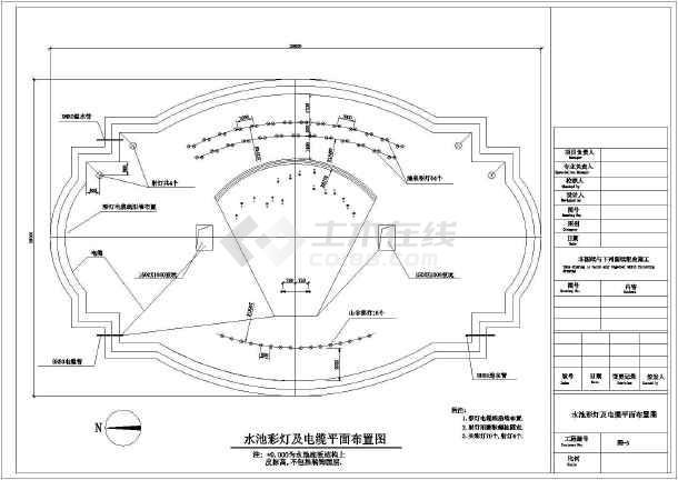 【哈尔滨】某地景观喷泉水池雕塑设计施工图-图2