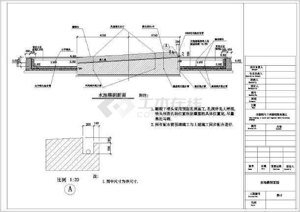 【哈尔滨】某地景观喷泉水池雕塑设计施工图-图3