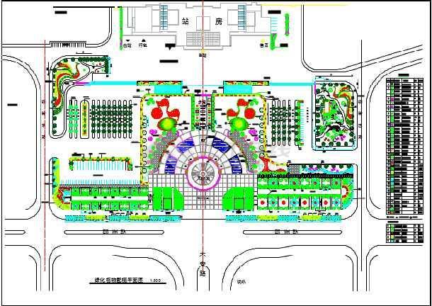 本资料为某大型火车站站前广场绿化设计平面图,包括绿化植物配植平面