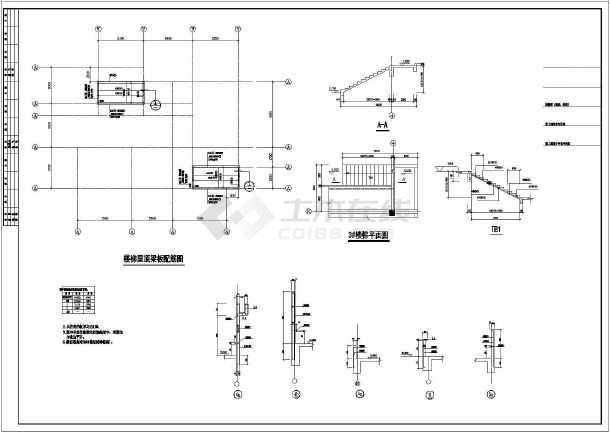 某小区幼儿园框架结构图(共十二张)
