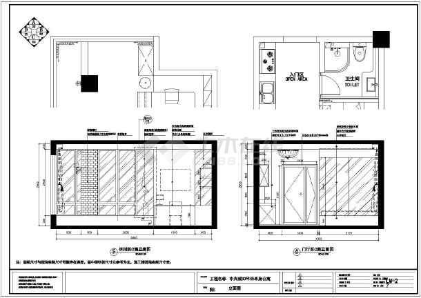 天花电路铺装图_都市时尚单身公寓室内装修布置施工图_cad图纸下载-土木在线