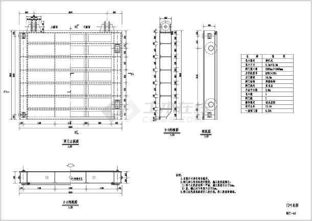 图纸 水利工程设计图 闸门启闭机 水闸相关 进水口3.2mx3.
