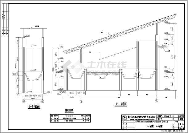 福建某水泥厂原料棚建筑结构施工图