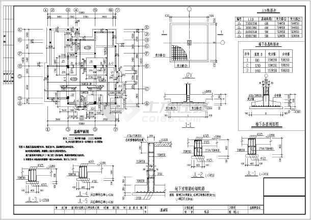 某农村两层砖混结构小别墅建筑设计施工图_cad图纸