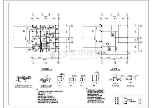 农业工程日光温室管理房全套施工图