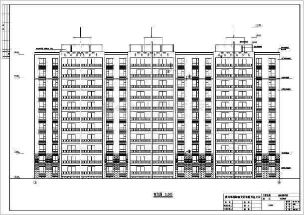 某cl住宅楼主体11层剪力墙建筑