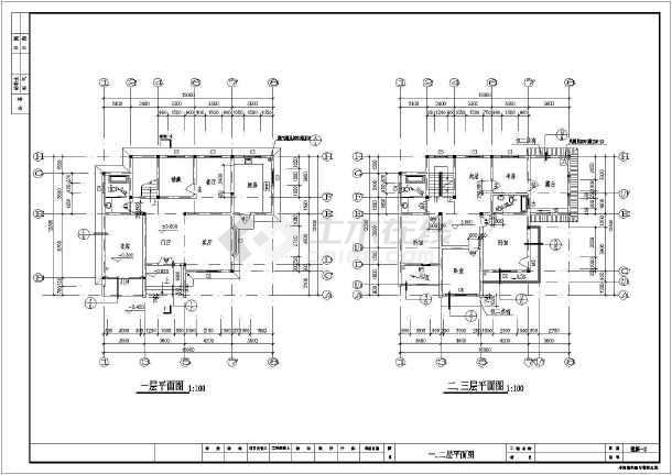 某地4层砖混结构农村住宅楼建筑施工图