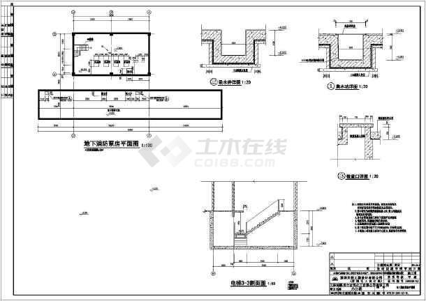 惠州市五层办公楼混凝土框架结构施工图