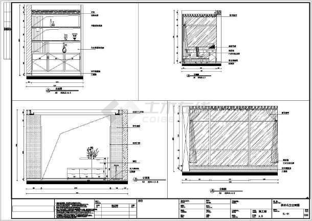 简介:某小区2室一厅欧式风格装修图,图纸包括原始平面图,改装平面