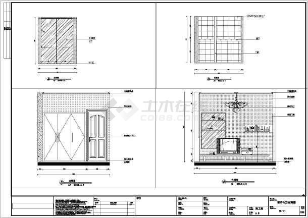 2室一厅欧式风格装修图,图纸包括原始平面图,改装平面布置图,地面铺装