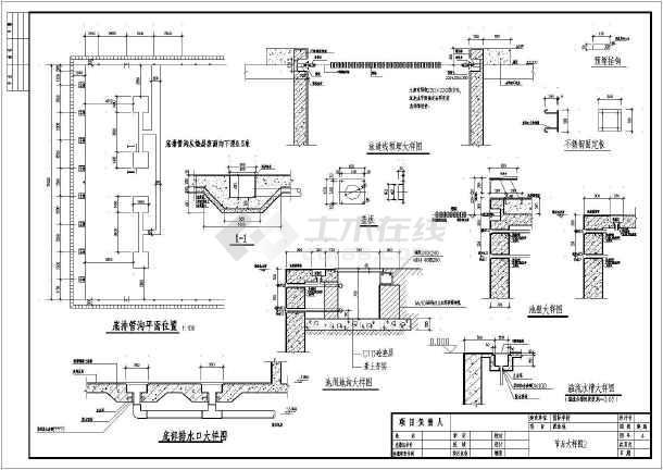 某学校游泳池建筑设计施工图(含结构及给排水)