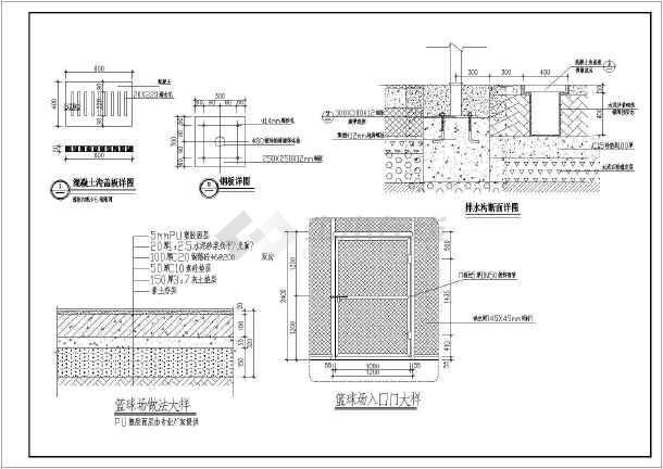 工图带防护网及排水沟做法