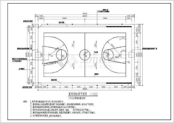 做法篮球场v做法图带防护网及排水沟图纸_cad最强-是7h什么标准意思0图片