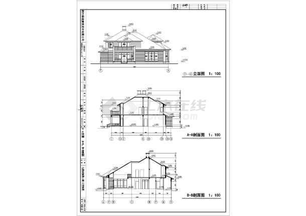 某地绿城两层框架结构别墅建筑设计施工图纸