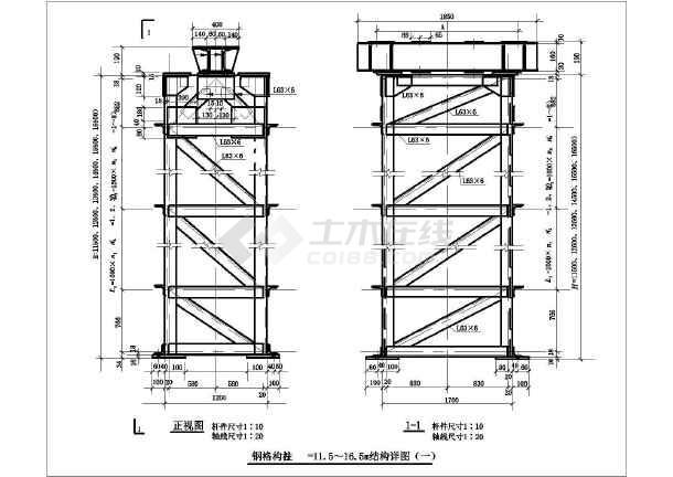 钢结构,门式刚架,网架节点大样图