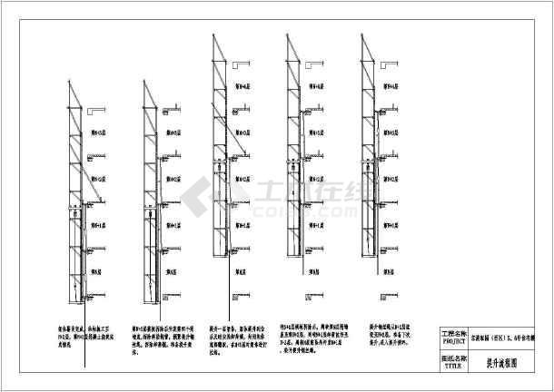 某地商业楼脚手架编号v电气电气图纸安装图纸图片