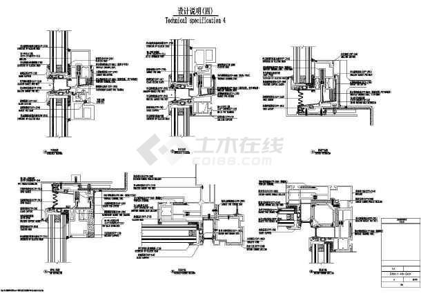 央视大裤衩项目设计说明dwg版图片2图片