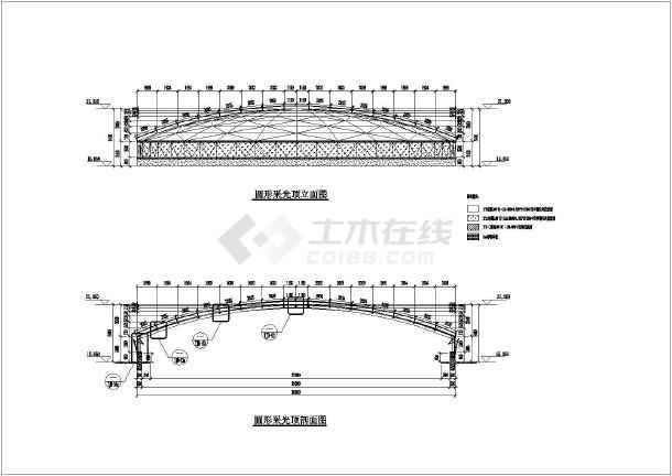 钢结构全套圆形采光顶结构施工图
