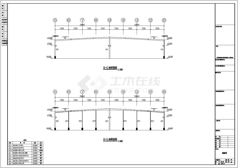 盛达大理石工程钢结构厂房结构设计图