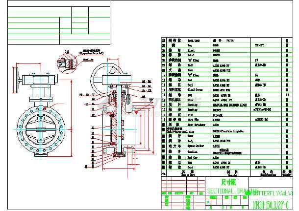 马桶排水阀结构图
