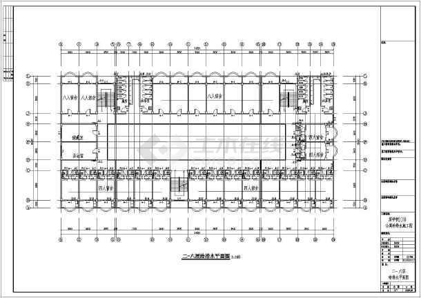 某六层某中学学校宿舍楼建筑给排水施工图