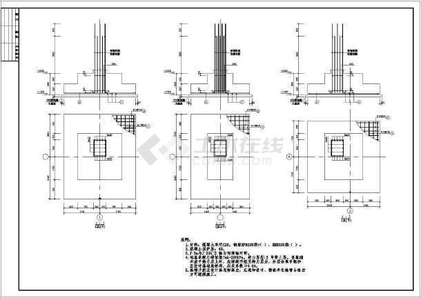 某压缩机厂房混凝土结构设计施工图-图3
