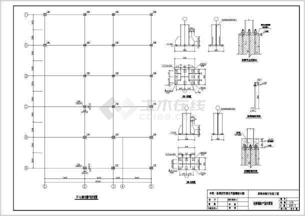某餐厅改造工程四层钢框架结构施工图