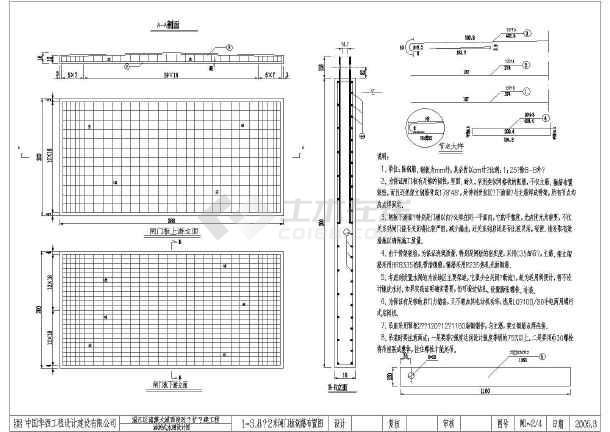 某处还是小型闸门的结构图以及钢筋设计图_ccad是三维灌区二维图片