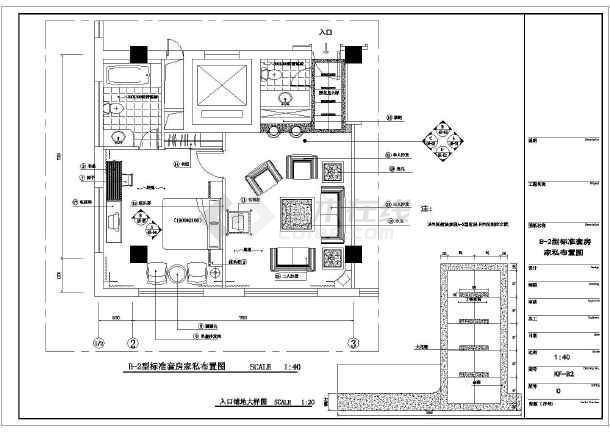 某地两室一厅一厨一卫户型装饰设计施工图