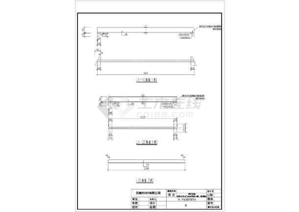 云南某地水泥厂钢结构工程设计施工图