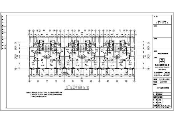 某住宅小区多层住宅楼建筑设计施工图
