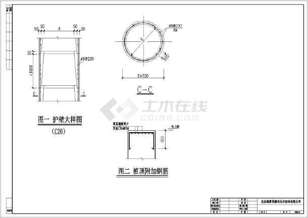 重庆地区20、30、40米v基础基础铁塔基站土建cad块翻转怎么图片