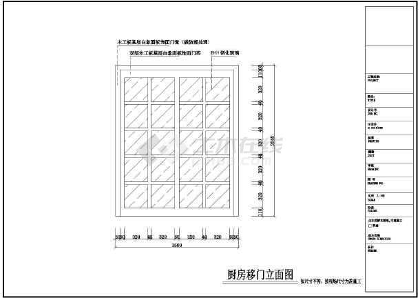 某地三室两厅户型平面图设计施工图