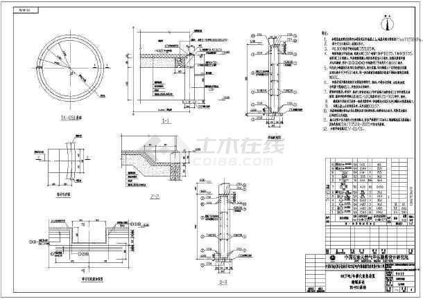 改造搬迁炼油梅花基础设计图_cad图纸下图纸爪四联轴器储罐图片