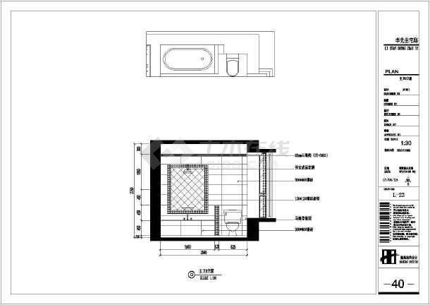 相关专题:经典欧式客厅装修挑高公寓设计高飘窗设计挑高户型设计